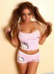 Alluring Vixens Nicole Pajamas