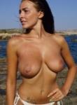 U Got It Flaunt It Stella Topless